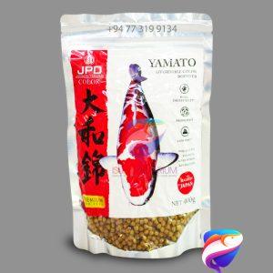JPD Yamato Color Enhancer Diet
