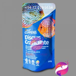 Alltech Coppens Discus Granulate